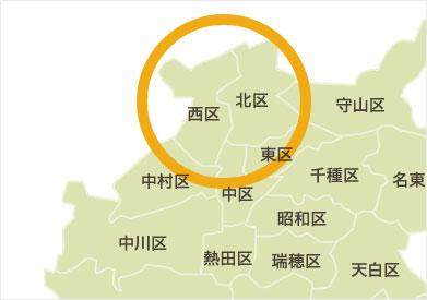 診療範囲 名古屋西区、北区周辺